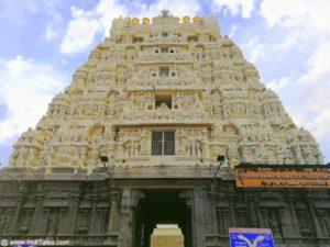 Tirupati to Kanchipuram Cab Services